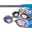 Очки для плавания Racer (4124)