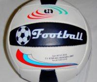 Мяч футбольный 4С61