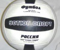 Мяч футбольный 4С92 (кожа)