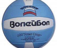 Волейбольный мяч  Артикул:4С90-К64